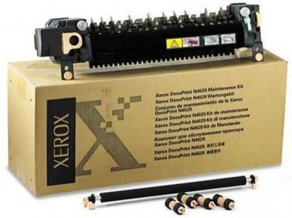 FUJI XEROX Printers 100k Maintenance Kit 220v E3300188