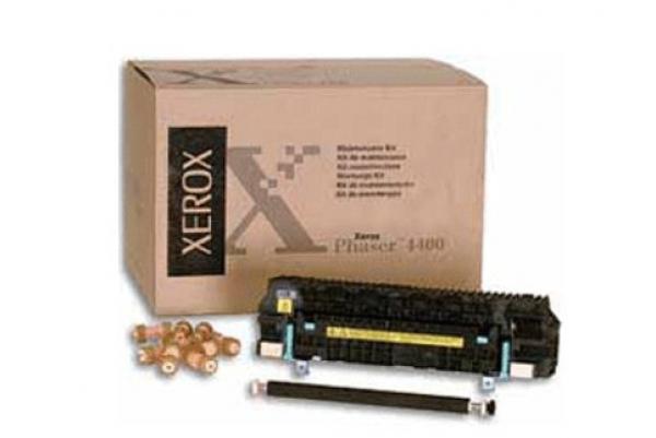 FUJI XEROX Dp455 200k Maintenance Kit ( El300846 EL300846