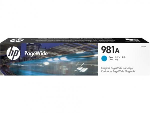 HP 981a Cyan Original Pagewide J3M68A