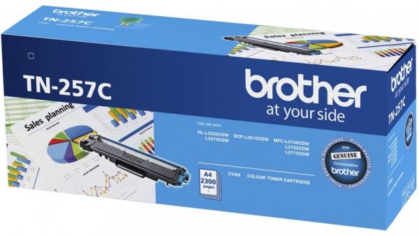 Brother Cyan Hi Yield hl 3230cdw 3270cdwdcp l3510cdwmfc l37 45 ( Tn-257c )