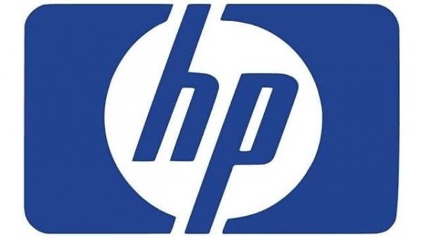 HP 1yr Pw Parts & Labour 4h Response 24x7 U1HR9PE