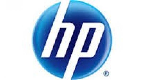 HP 1yr Pw Parts & Labour Next Business Day U1NX7PE