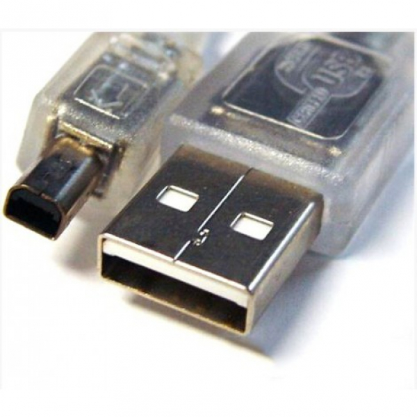 8WARE Usb 2.0 Cable Type A To Mini-usb B 4-pin UC-2403ABN