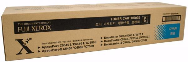 Fuji Xerox Dcc5065/5540i/6650i Cyan Toner (CT200569)