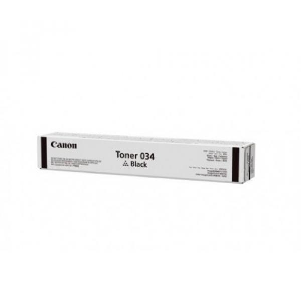 Canon Black Toner For Mf810cdn 12k (CART034BK)