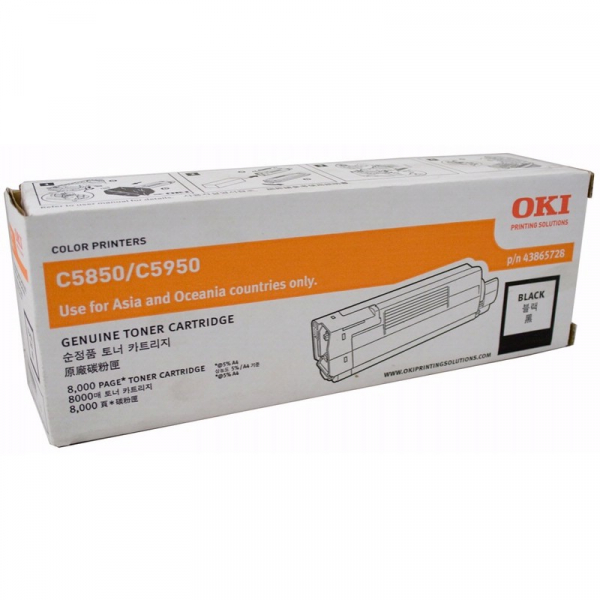 Oki Toner Cartridge Black C5850/5950/mc560 : 8000 Pages (43865728)