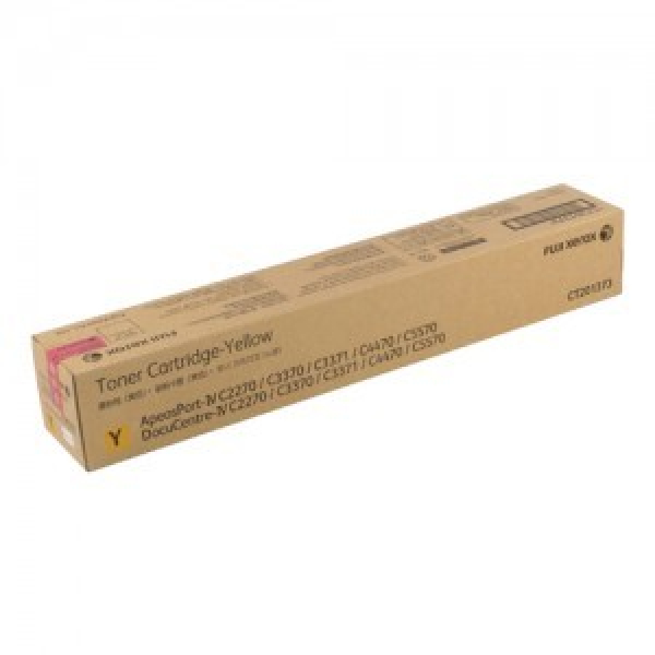 Fuji Xerox Docucentre Iv Yellow Toner C2270c3370c4470c5570 15k (CT201373)