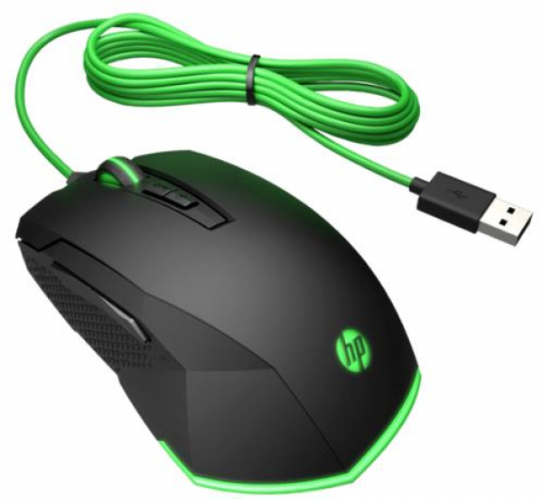 Hp Pavilion Gaming Mouse 200 (5JS07AA)