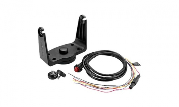 GARMIN Second Mounting Station (010-11969-00)