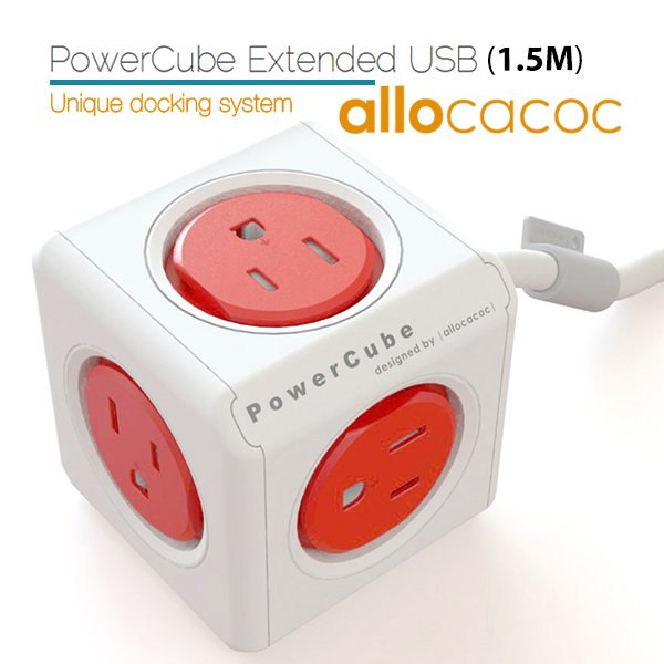 Allocacoc Powercube Extended Boston Red 5 Outlets With 1.5m Cable (ELEWES5300AUEXPC)