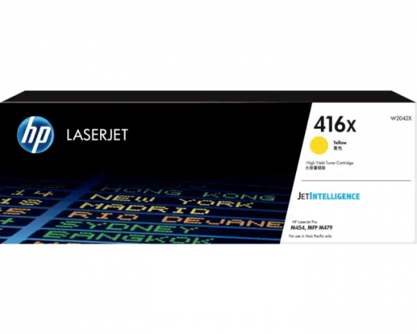 Hewlett Packard Hp 416x Yellow Laserjet Toner Cartridge 6k (W2042X)