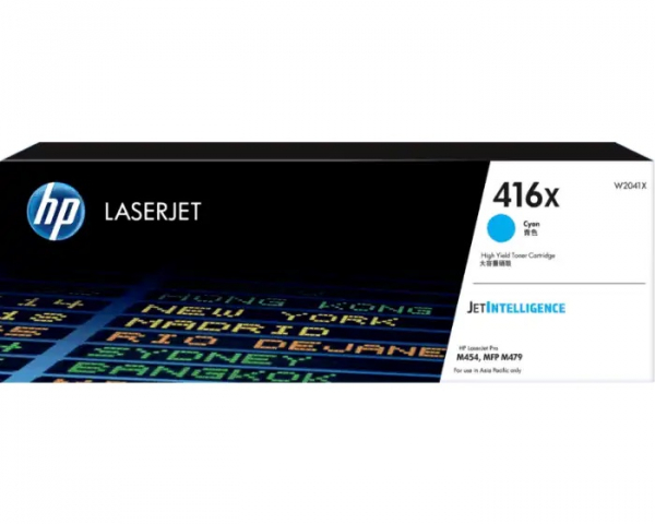 Hewlett Packard Hp 416x Cyan Laserjet Toner Cartridge 6k (W2041X)