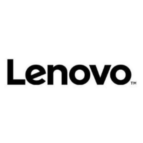 Lenovo 2.5