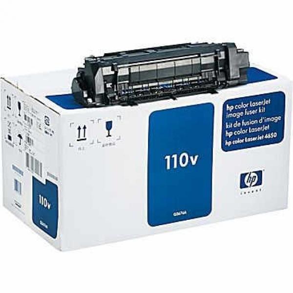 HP Image Fuser Kit 110v For The Color Laserjet Q3676A