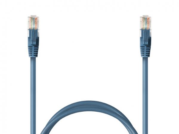 Tp-link Tp-link Cat5e Ethernet Networking Cable 5m - Blue Colour Ul Certi (TL-EC505EM)