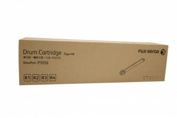 Fuji Xerox Drum Cartridge 60k Dpp505d (CT351157)