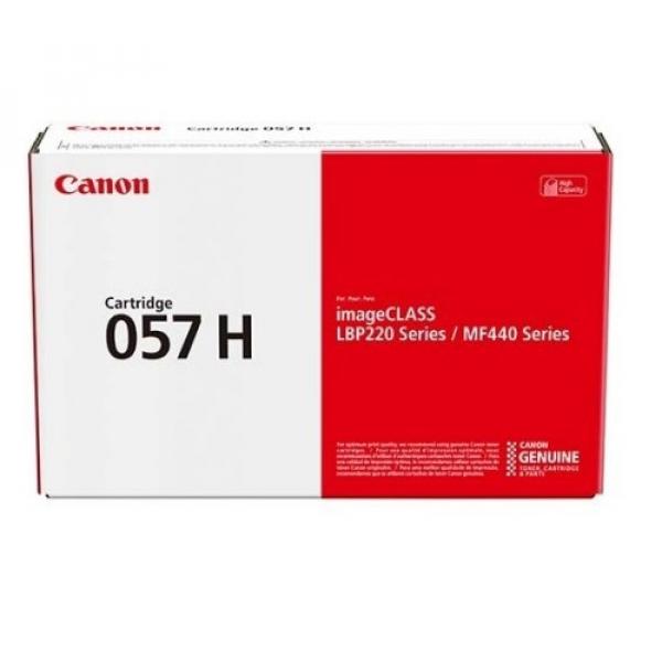 Canon Black Hi Cap Cart For Lbp228x Lbp226dw Lbp223dw Mf449x Mf445dw 10 (CART057H)
