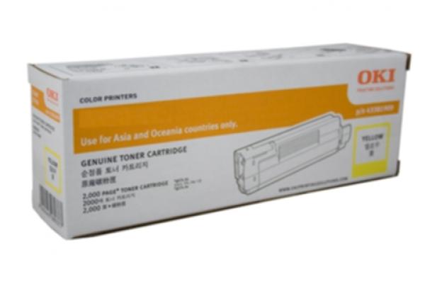 OKI  Yellow Toner For C532dn/mc573dn 6k ( 46490609