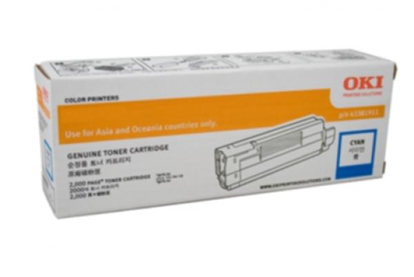 OKI  Cyan Toner For C532dn/mc573dn 6k ( 46490611