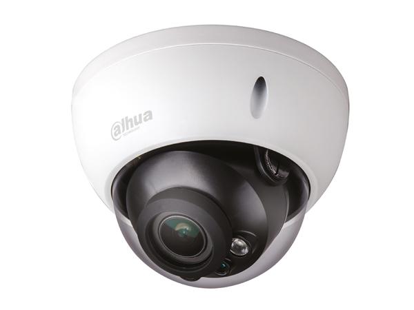 Dahua 5mp Starlight Pro Hdcvi Vandal Dome Wdricr 2.8mm Lens Ir 30m Dc12 HAC-HDBW2501EP-0280B