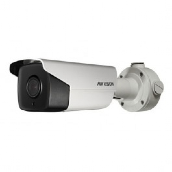Hikvision The Anpr Series Ultra Low Light Smart Cameras Are Able To Capture 2CD4A26FWD-IZSWG-P
