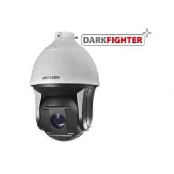 Hikvision 2mp 25x 200m Ir Ip66 Ik10 Smart Features True Wdrrapid Focus DS-2DF8225IX-AEL