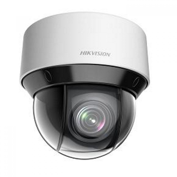 Hikvision 4.8 120mm 2mp Codec 3d Dnr True Wdr Ultra/low Light DS-2DE4A225IW-DE