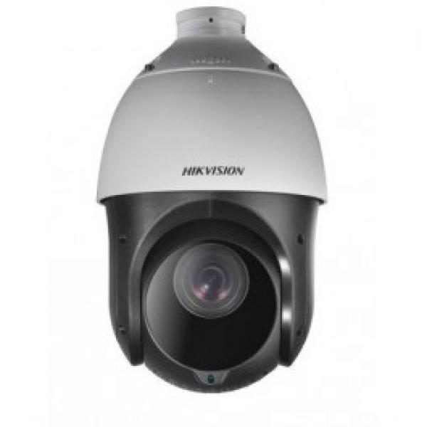Hikvision 4mp 25x Easy Ip Ir Ptz. 4mp Codec 3d Dnr True Wdr Ultra Low Light DS-2DE4425IW-DE