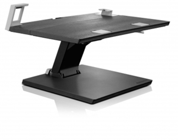 LENOVO  Adjustable Notebook Stand 4XF0H70605
