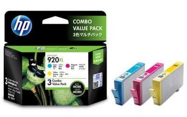 HP 920xl Cmy Ink Cartridge Combo Pack 2100 Page Yield E5Y50AA