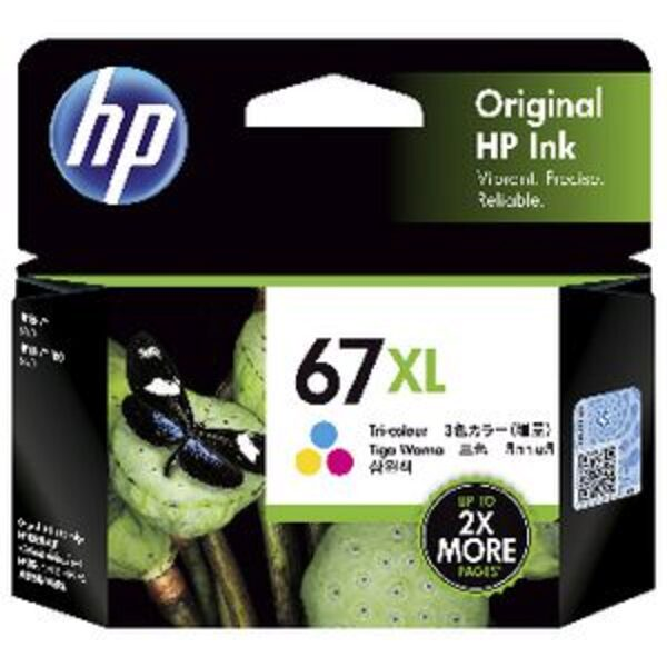 HP 67xl Tri-color Original Ink Cartridge 200 Page Yield 3YM58AA