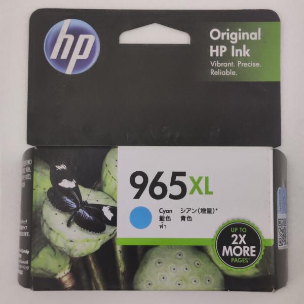 HP 965xl Cyan Original Ink Cartridge 1600 Pages 3JA81AA
