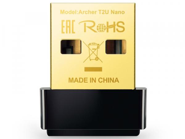 Tp-link AC600 Archer T2U Nano Wireless USB Adapter (Archer-T2unano)