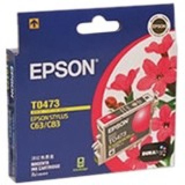 EPSON Magenta T0473 For C63 C65 C83 Cx3500 C13T047390