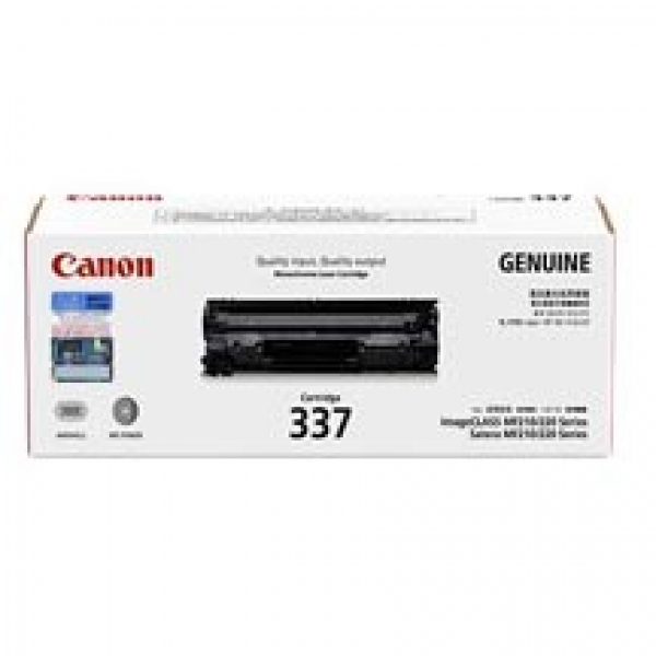 CANON Toner Cartridge To Suit Mf229dw - CART337