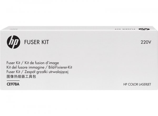 HP Fuser Kit 220v 150000 Page Yield For Lj CE978A