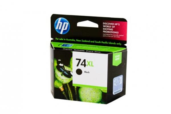 HP  971xl Magenta Ink Cart For Officejet CN627AA