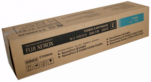 FUJI XEROX Dc250/360/450 Cyan Toner ( Ct200540 CT200540
