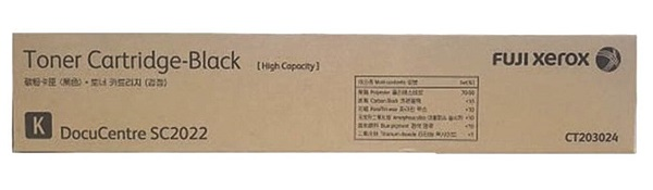 Fuji Xerox  Sc2022  Black High Yield Toner 12.5k ( Ct203024 )