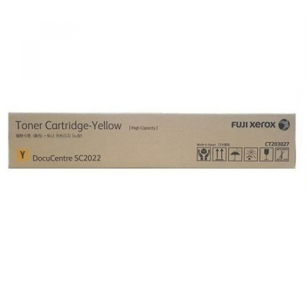 Fuji Xerox  Sc2022  Yellow High Yield Toner 14.4k ( Ct203027 )