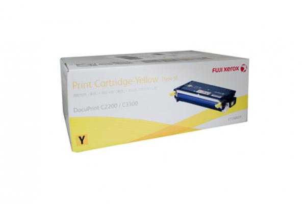 FUJI Xerox DPC2200 - 3300DX Yellow Print Cartridge (9k) Damaged Carton (CT350677-R)