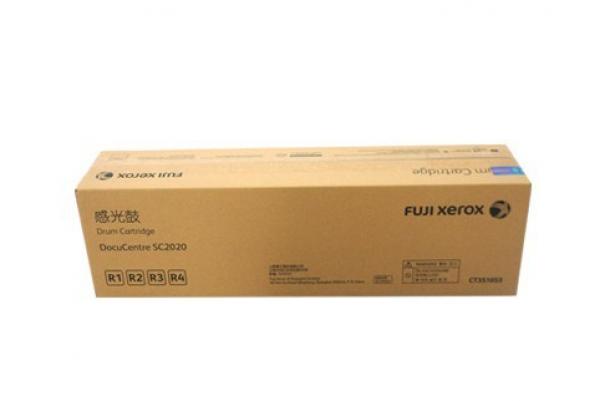 PRINTEX FUJI XEROX PRINTERS Drum Cartridge Kit CT351053